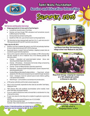 TNF Internship Flyer 2016