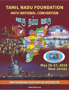 44th Convention Report
