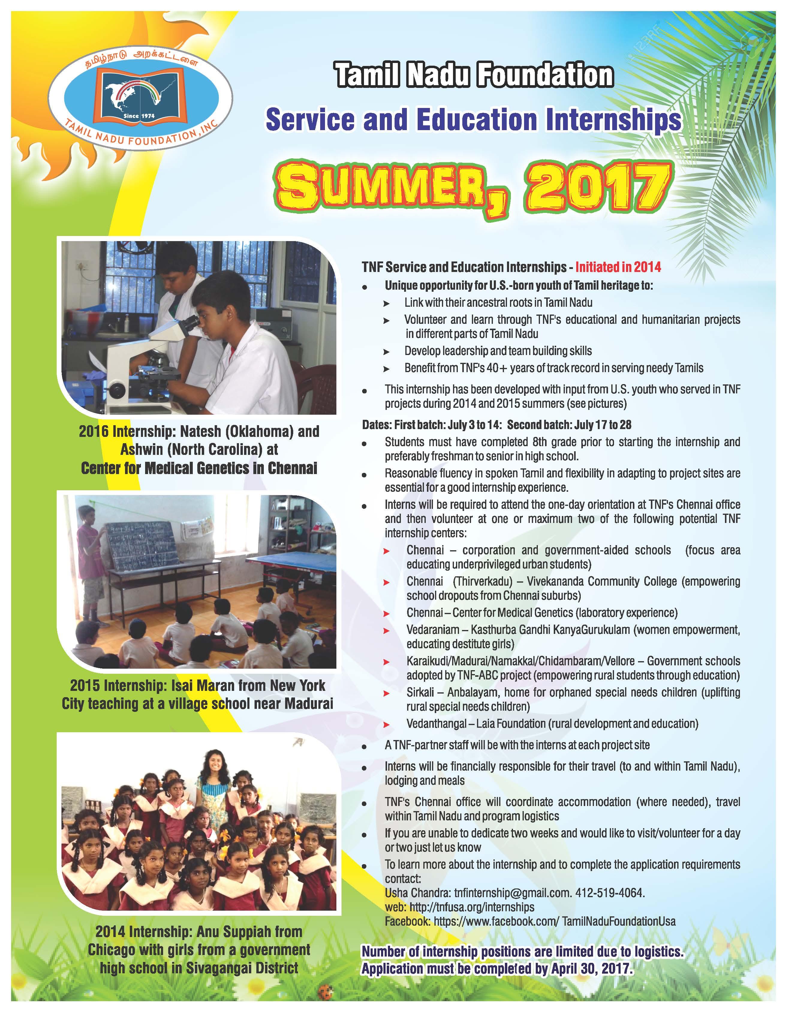 Internship Overview | Tamil Nadu Foundation