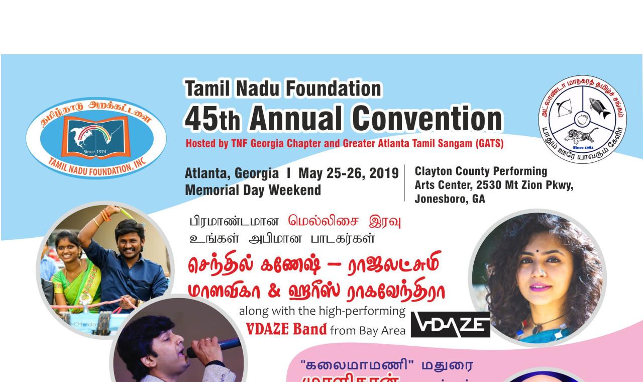 Tamil Nadu Foundation - Tamil Nadu Foundation is a nonprofit