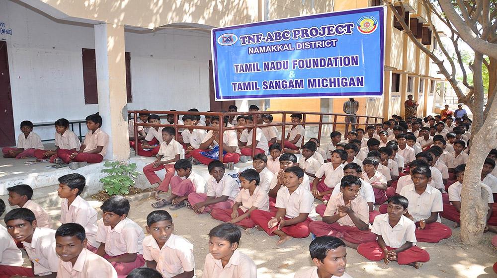 TNF-ABC-Project-Namakkal-District.jpg