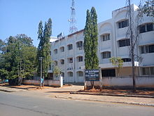 220px-SIVAGANGAI_DISTRICT_COLLECTOR_OFFICE