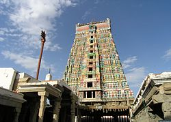 250px-Andal_Temple