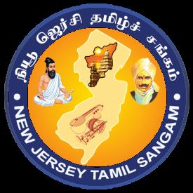 NJTS_Logo_Blue_T